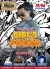 ВТОРНИК: GIRL'S POWER в Shishas Sferum Bar и Shishas Karaoke Bar! Легендарные RnB Вторники by DJ YORK!  ГОСТИ НОЧИ: NIL \ ANNA TSAREVA \ MELL \ SKY JET!